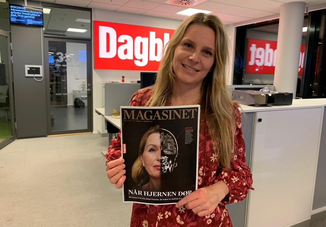 Journalist Trude Lorentzen (bildet) og fotograf Siv Seglem så muligheten for en unik fortelling.