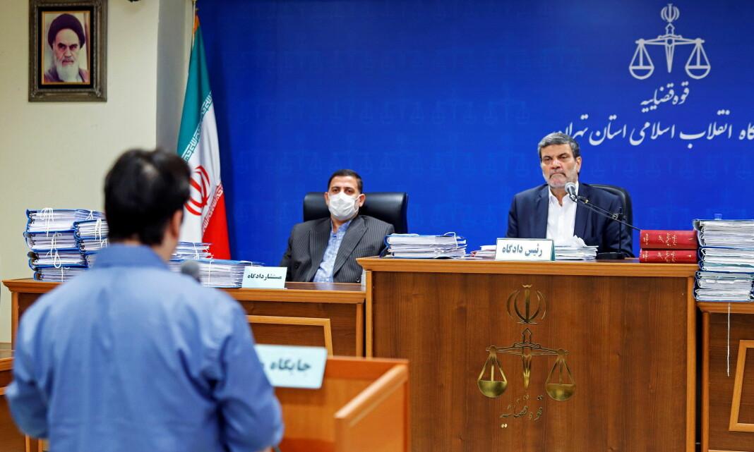 Iransk-europeisk konferanse utsatt etter henrettelse av journalist
