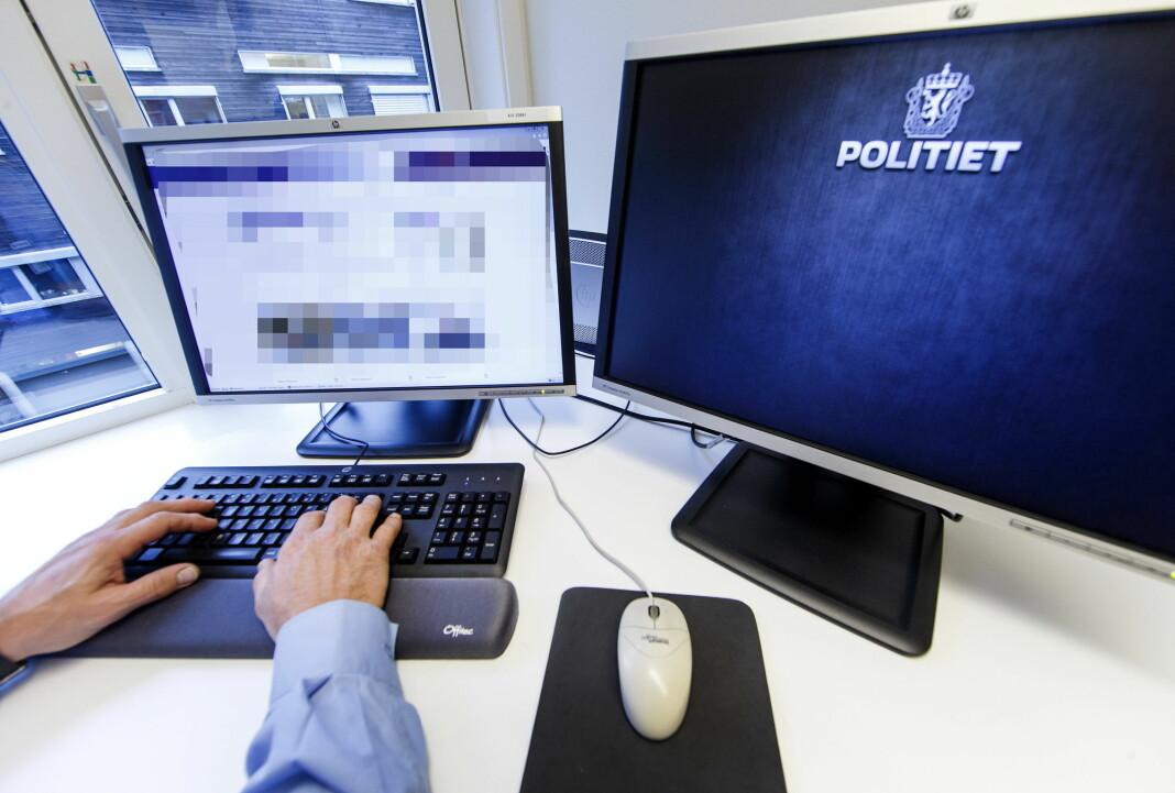 – Igjen ser vi hvordan politiets utvidede fullmakter går på bekostning av anonyme kilders mulighet til å kommunisere fritt med journalister, skriver NJ-advokat Ina Lindahl Nyrud.