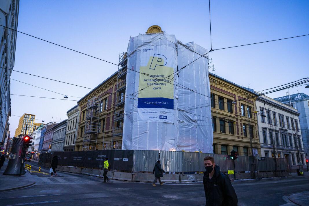 Pressens hus er under oppføring i Skippergata i sentrum av Oslo.