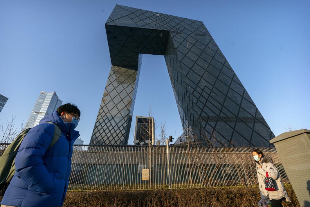 Hovedkvarteret til CCTV i Beijing, som CGTN er en del av.