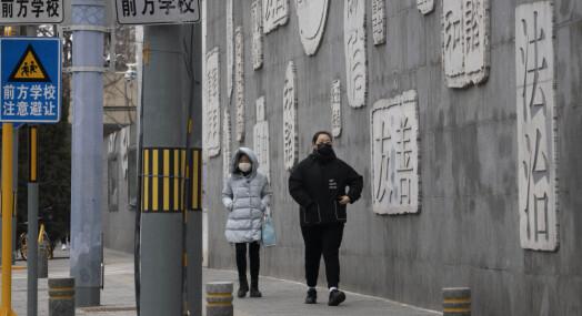 Kina strammer inn ytringsrommet på internett ytterligere