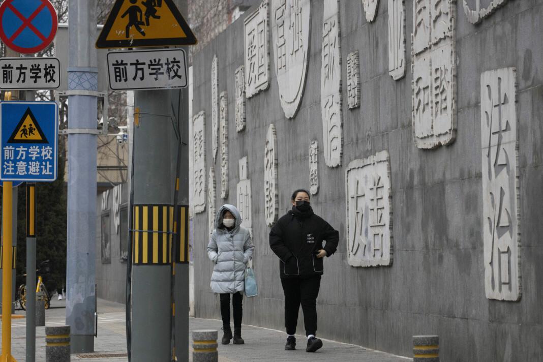 Alle som skriver om økonomi, utdanning og rettsvesen må nå ha godkjenning fra kinesiske myndigheter.
