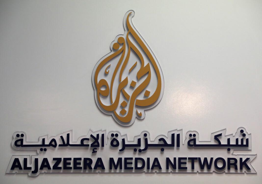 TV-kanalen «Rightly» lanseres med et intervjuprogram som vil være tilgjengelig i sosiale medier torsdag.