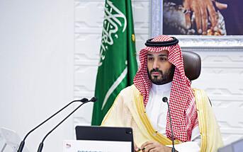 USA nekter 76 saudiarabere innreise