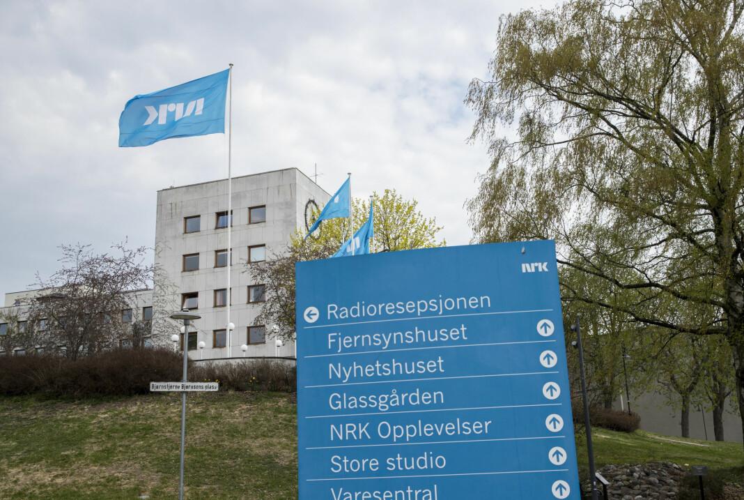 Medietilsynet skal se nærmere på NRKs konkurransepåvirkning og bidrag til mediemangfoldet. Fristen for å komme med innspill er 24. mars.