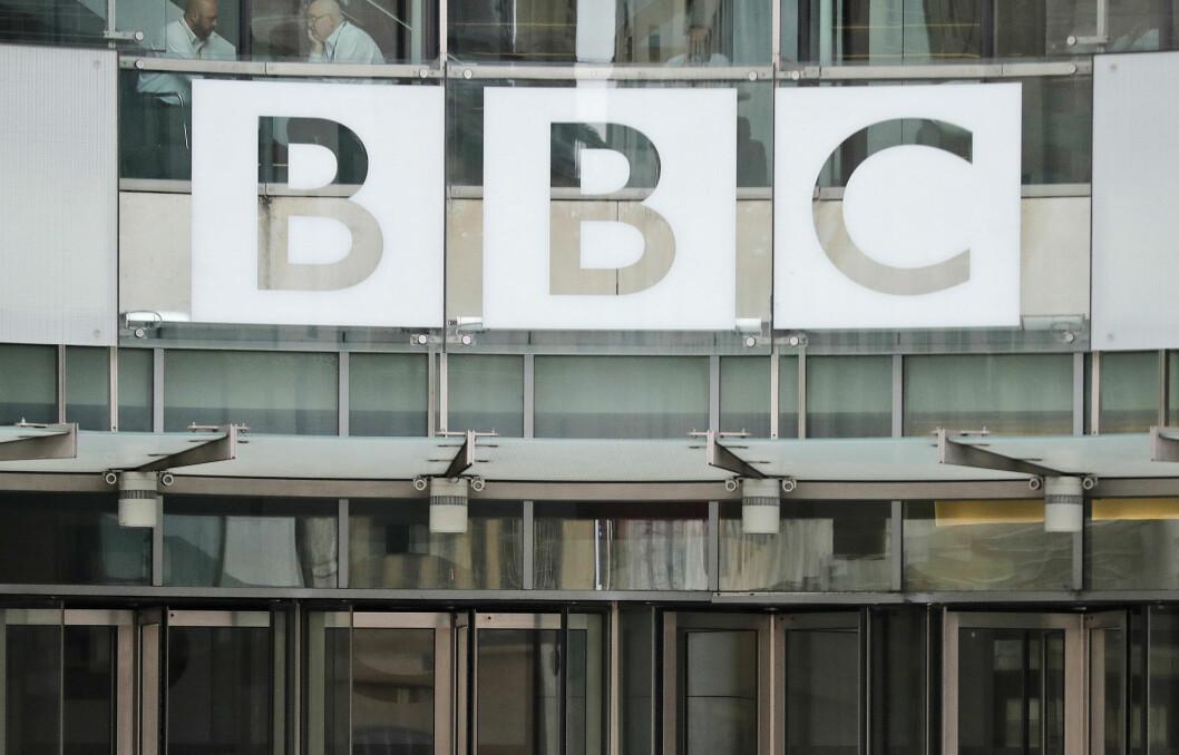 BBCs Kina-korrespondent John Sudworth har forlatt Kina etter at han ble utsatt for overvåking og skremselstaktikker. Her fra BBCs hovedkvarter i London juli 2017.