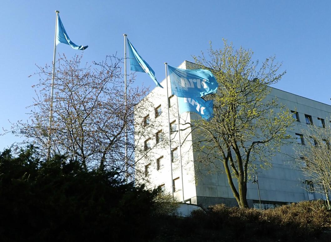 NRKs reisevirksomhet er kraftig redusert under koronapandemien.