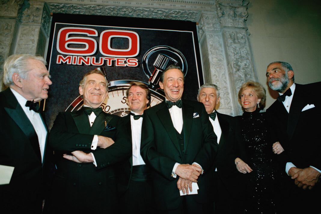 Gjengen samlet i 1993: Fra venstre Andy Rooney, Morley Safer, Steve Kroft, Mike Wallace, Don Hewitt, Lesley Stahl, og Ed Bradley.