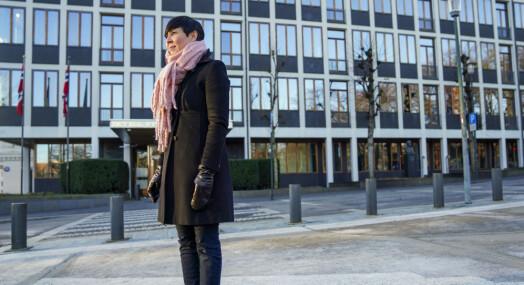 NSM oppretter sak etter Aftenposten-oppslag