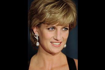 Mulige tiltak mot BBC etter avsløring om Diana-intervju