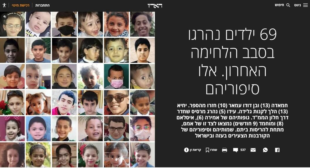 «Dette er prisen for krig» lyder tittelen som ledsager bildene av barna.