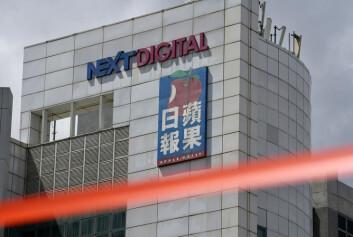 Området rundt kontorlokalene til Next Digital, som eier Apple Daily, ble sperret av etter at politiet raidet lokalene.