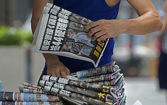 Hongkong-avis økte opplaget etter razzia