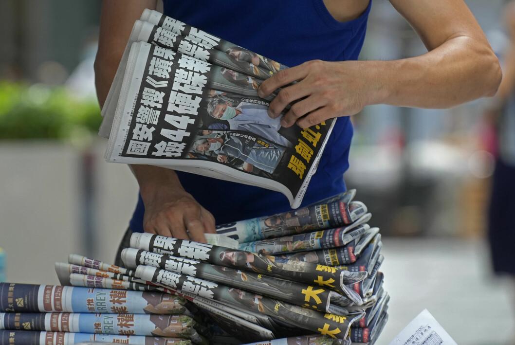 Fredagens utgave av Apple Daily i Hongkong.