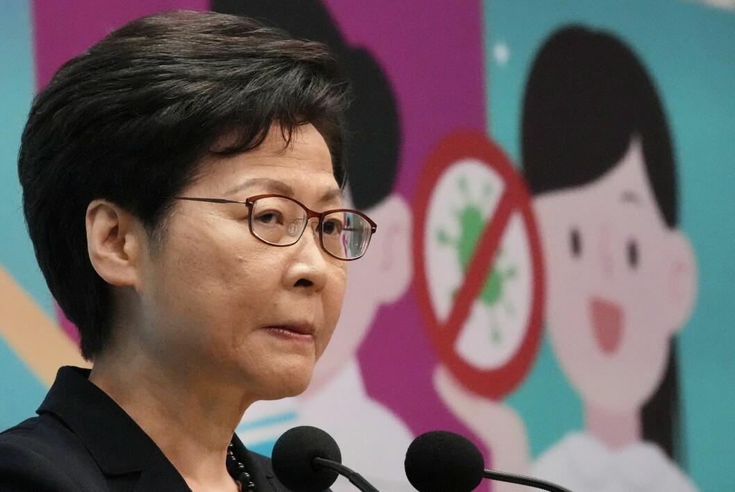 Carrier Lam sier anklagene fra USA mot Hongkong etter aksjonen mot Apple Daily er feil. Hun sier aksjonen ikke var et angrep på «vanlig journalistisk arbeid».