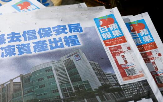 Lederskribent pågrepet i Hongkong