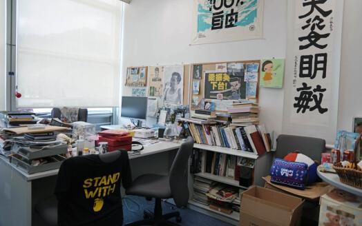 Hongkong-avisen Apple Daily stenger senest lørdag
