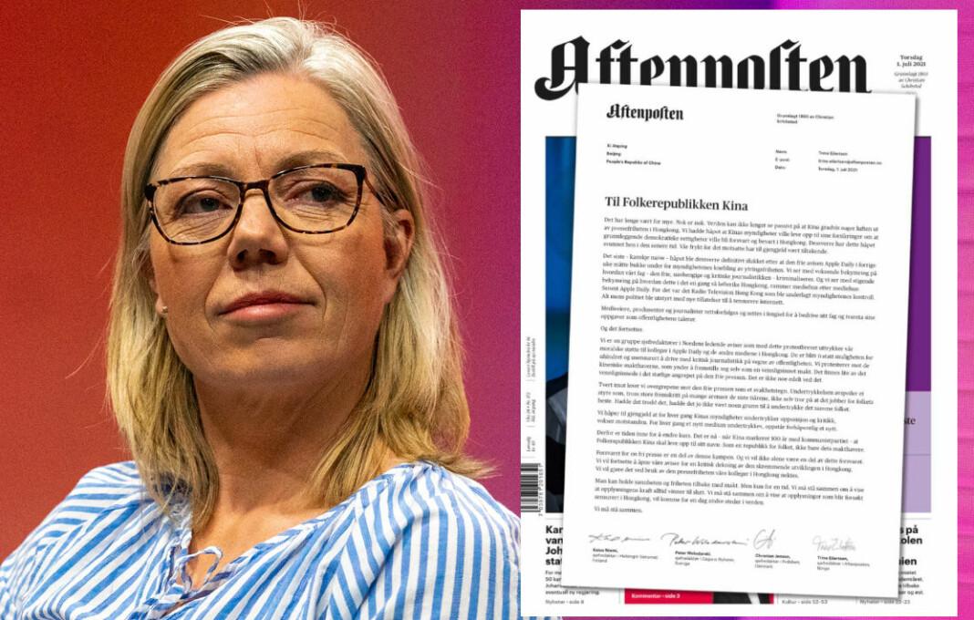 Aftenposten-sjef Trine Eilertsen forteller om initiativet som førte til at fire nordiske aviser ryddet forsidene torsdag.