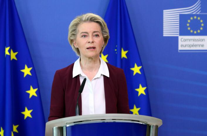 EU-kommisjonen sier bruk av spionprogram er helt uakseptabelt