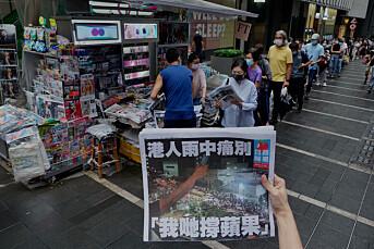 Hongkong har pågrepet tre tidligere redaktører i avisen