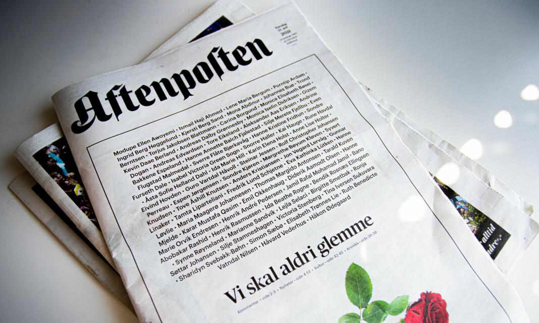 Aftenposten publiserer til sammen 17 kronikker knyttet tiårsmarkering av 22. juli. Og det vil komme flere