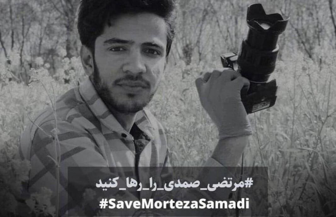 Både #FreeMortezaSamadi og #SaveMortezaSamadi er i bruk på nettet.